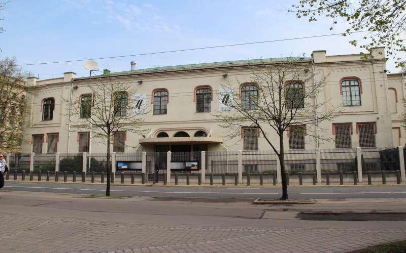 Okkupationsmusum Riga